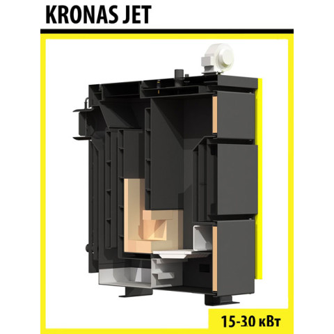 Котел шахтный Kronas JET 30 кВт