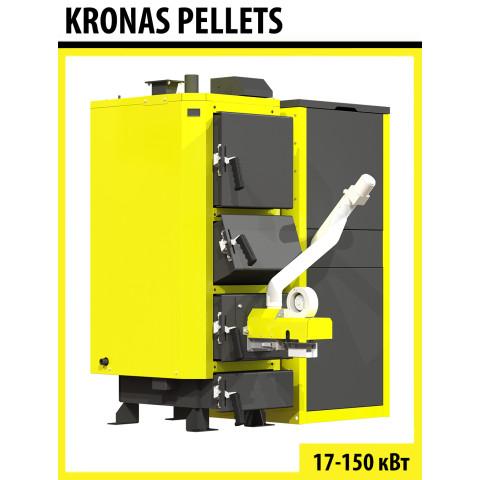 Котел на пеллетах  Kronas Pellets 35  кВт с системой саморозжига, самоочистки