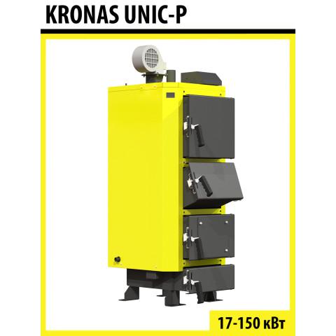 Твердотопливный котел Kronas Unic-P 35 кВт с автоматикой, с фланцем под пеллетную горелку
